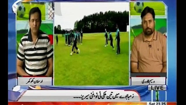 Play Field (Sports Program) 30 June 2018 Such Tv