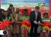 Inauguration de l'Institut Confucius à l'université des Lettres et des Sciences Humaines de Bamako