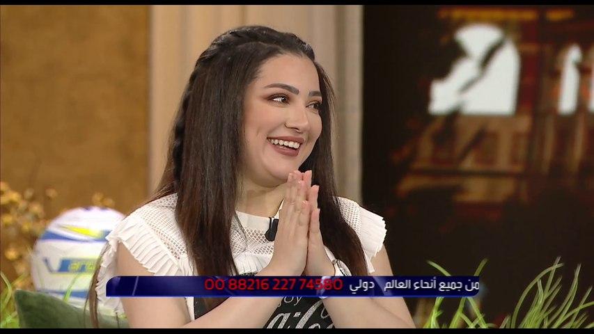 أمينة العلي تكشف عن ناديها المفضل في السعودية