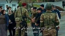 مسلسل العهد الحلقة 1 مترجمة للعربية القسم 1 فيديو