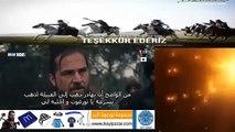 مسلسل قيامة ارطغرل  الجزء الرابع الحلقة 102 كاملة  القسم 1  مترجمة للعربية - Video Dailymotion