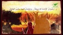 004 ايام عثمان عنوان الحلقة عثمان فى صحبة محمد