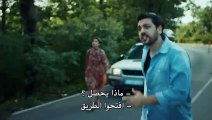 مسلسل العهد  الحلقة  50 كاملة  القسم 1 [نهاية الموسم] مترجم للعربية - Video Dailymotion