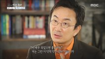 [Human Documentary People Is Good] 사람이 좋다 - Suffer from malicious comments during a drama 20180703