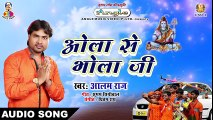 Alam Raj का - New - Superhit - Bhojpuri Song - Mile Aiha