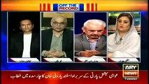 What will be future of Maryam & Nawaz Sharif? Mohammad Malick's analysis