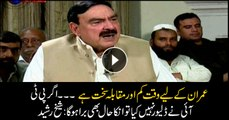 Sheikh Rasheed says PTI to face consequences if it doesn't perform well