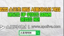 스포츠배트맨 SPOLIVE.com