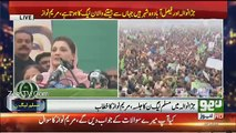 Maryam Nawaz Speech In PMLN Jalsa In Jaranwala - 27th January 2018