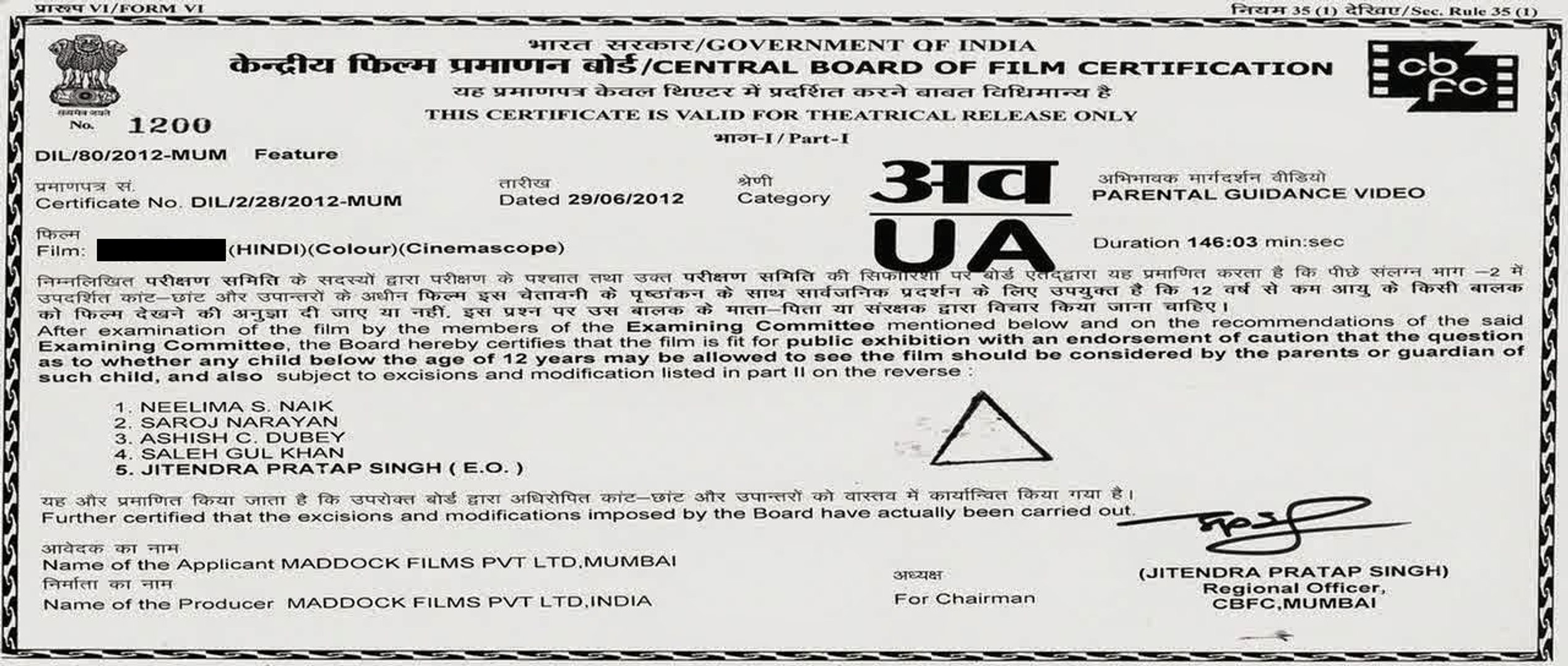 Ki & Ka (Ki and Ka) Full Hindi Movie Online (2016) With English Subtitles :  Kareena Kapoor DVD HD RIP 2018 Movies Hindi - video dailymotion