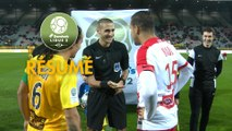 AS Nancy Lorraine - Stade Brestois 29 (2-2)  - Résumé - (ASNL-BREST) / 2017-18