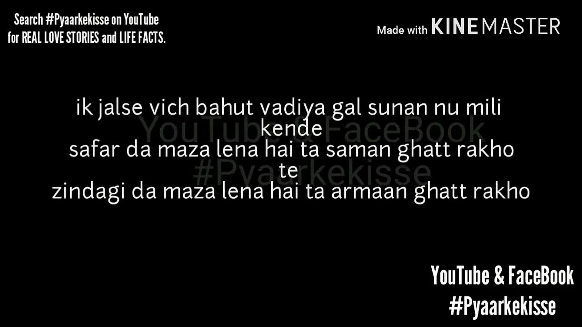 punjabi motivational quotes motivational quotes gagan masoun videos punjabi inspirational quotes  Ho