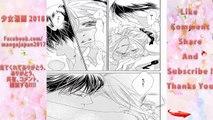 ラブファントム 04巻 - 少女漫画 2018