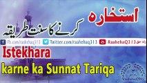 istikhara karne ka Sunnat tarika – استخاره کرنا – istikhara for marriage – Wazaif -RaahehaQ313