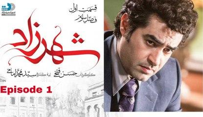 Shahrzad Series Season 3 - Episode 1
