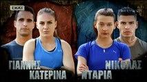Survivor 2018 - Γιάννης Τσίλης και Κατερίνα Δαλάκα vs Ντάρια Τουρόβνικ  και Νικόλας Αγόρου - Τελικός 28.01.2018