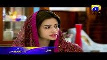 Khaani Episode 13 Promo   Har Pal Geo