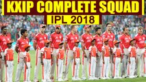 IPL auction 2018 : KXIP Team 2018 | Kings XI Punjab COMPLETE SQUAD with Price | वनइंडिया हिंदी