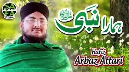 Hafiz Arbaz Attari - Hamara Nabi - New Naat 2018 - Safa Islamic