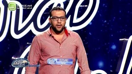 21.Arab Idolالموسم الرابع –  تجارب الاداء- حسن الدين شويخي