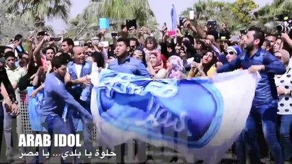 41.Arab Idol - تجارب الأداء في القاهرة