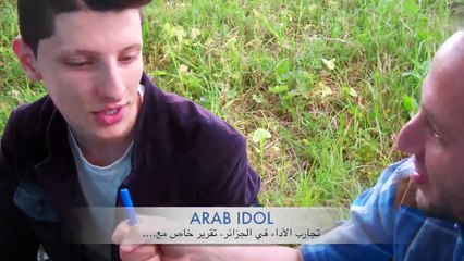 44.Arab Idol - أحمد فهمي في الجزائر، كيف كانت الأجواء؟