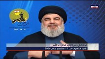Hassan Nasrallah compares Hezbollah and the Israeli army