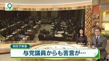 国会論戦1月29日NHKニュースウォッチ9