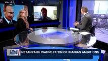 DAILY DOSE | Netanyahu warns Putin of Iranian ambitions | Tuesday, January 30th 2018