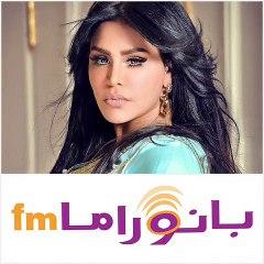 تهنئة الفنانة احلام عبر panoramaFM بمناسبة اليوم الوطني السعودي