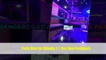 Gab'Ash Party Bus   Party Bus Rental   Party Bus For Atlanta ®