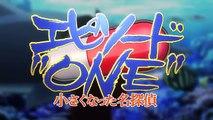 """名探偵コナン エピソード ONE"""" Opening"""
