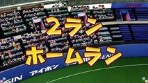 【中日ドラゴンズ編】「実況パワフルプロ野球2018」対決動画