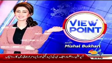 View Point with Mishal Bukhari - 30th January 2018