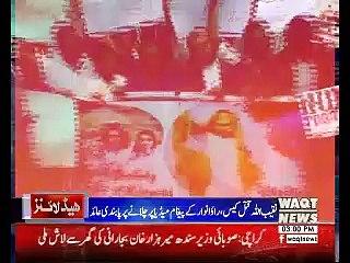 Waqtnews Headlines 03:00 PM 01 February 2018