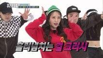 (Weekly Idol EP 340) BoAs NEW SONG 1st Published [갓보아 신곡 공개! 중독성에 내가 내가 돌아♪]