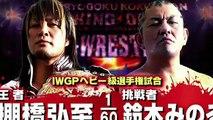 MAJOR Ex WWE Star To TNA Impact Wrestling?!   WrestleTalk News Jan. 2018