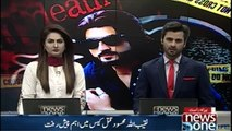 Important Progress in Naqeeb Murder Case