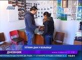 Dnevnik, 31  januar 2018  (RTV Bor)