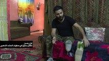 جرحى الحرب ضد الجهاديين في العراق: إعاقة وفقر بعد تضحيات قاسية