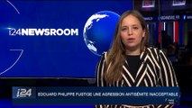 Sarcelles: Edouard Philippe fustige une agression antisémite inacceptable