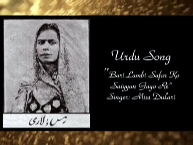 018. Urdu Ghazal - Bari Lambi Safar Ko Saiyyan - Miss Dulari