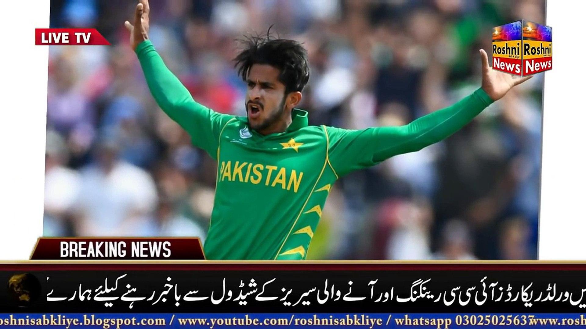 PSL 2018 Muhammad Amir VS Hasan Ali Live: | Karachi Vs Peshawar
