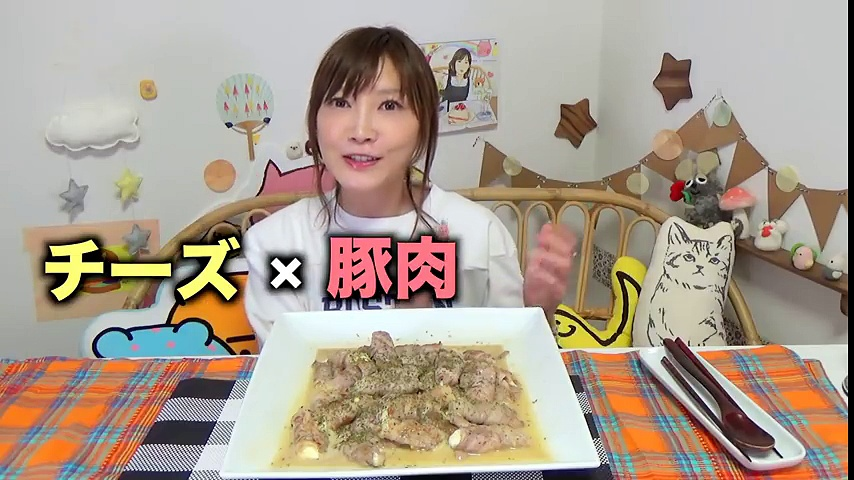 【MUKBANG】 [High Calories] Pork With Cheese IS THE BEST!! Cheese Pork Belly Roll! 5000