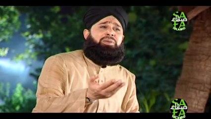 Owais Raza Qadri - Taiba K Janay Walay - Safa Islamic 2018