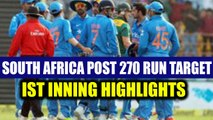 India vs South Africa 1st ODI: South Africa post 270 runs target, du Plessis hits 120 runs |Oneindia