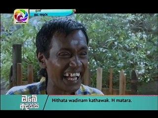 Sudu Anguru 01/02/2018 - 48