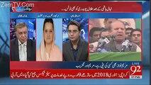 If Nawaz Sharif And Maryam Nawzaz Gets Notice Of Contempt Of Court Than Will They Ask Apology -Arif Nizami To Maryam Nawaz