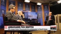 Dropping of U.S. ambassador pick raises concerns over Trump administration policy on North Korea