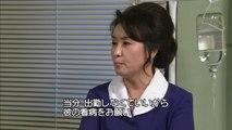 ウンヒの涙 第25話